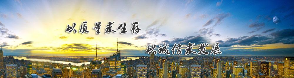 信阳市平桥区众亿徽商膨润土厂官网